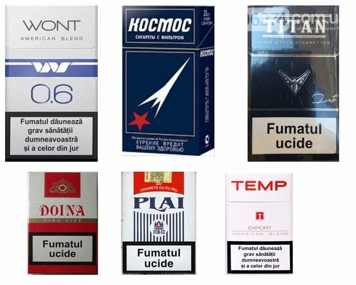 Сигареты с фабрики оптом электронные сигарета купить ульяновск