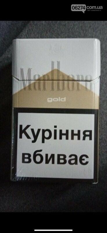 Опт сигарет мальборо сигареты купить в томске оптом
