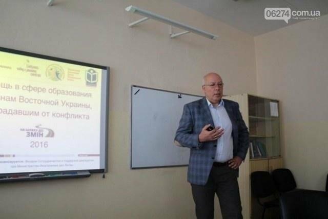 Две школы Бахмута приняли участие в литовско-украинском проекте «На пути к переменам», фото-2
