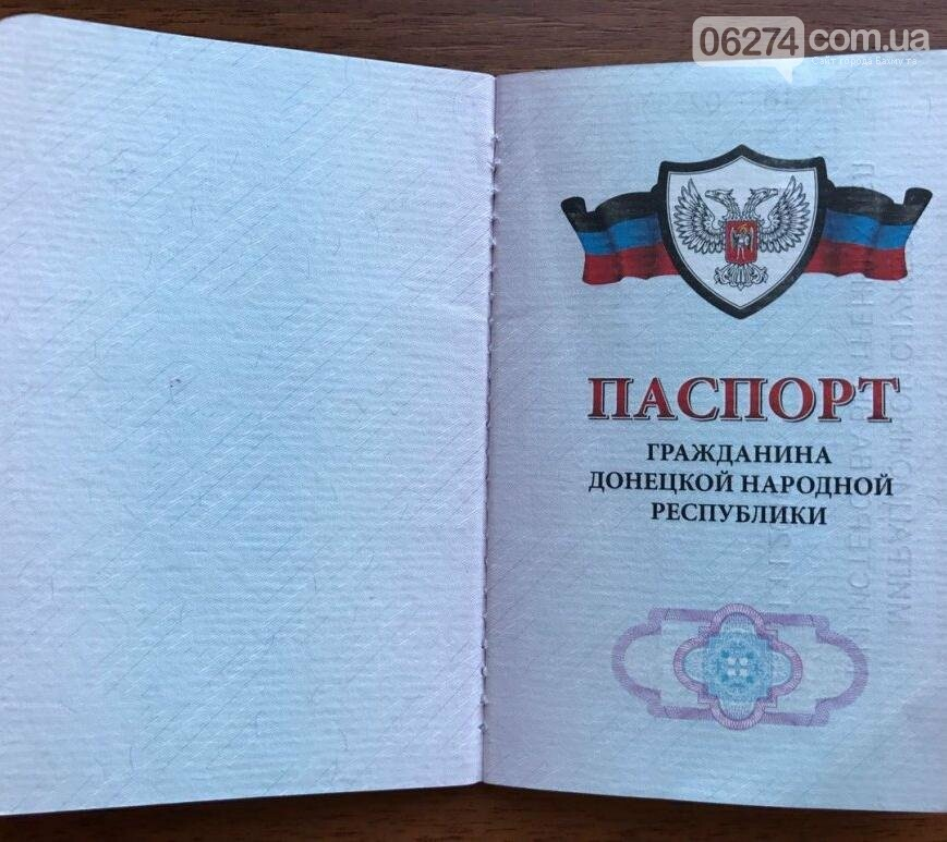 Мужчина на КПВВ в Бахмутском районе предоставил пограничникам для проверки «паспорт» «ДНР» (ФОТО), фото-1