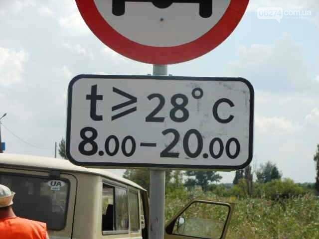 Вниманию перевозчиков: с 1 июня вводится ограничение на движение грузового автотранспорта, фото-1