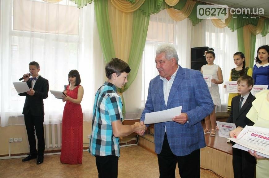 Одаренные дети Бахмута получили стипендии за свое творчество (ФОТО), фото-6