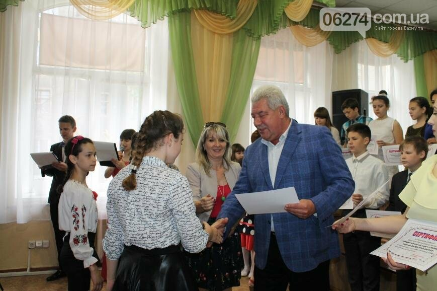 Одаренные дети Бахмута получили стипендии за свое творчество (ФОТО), фото-10