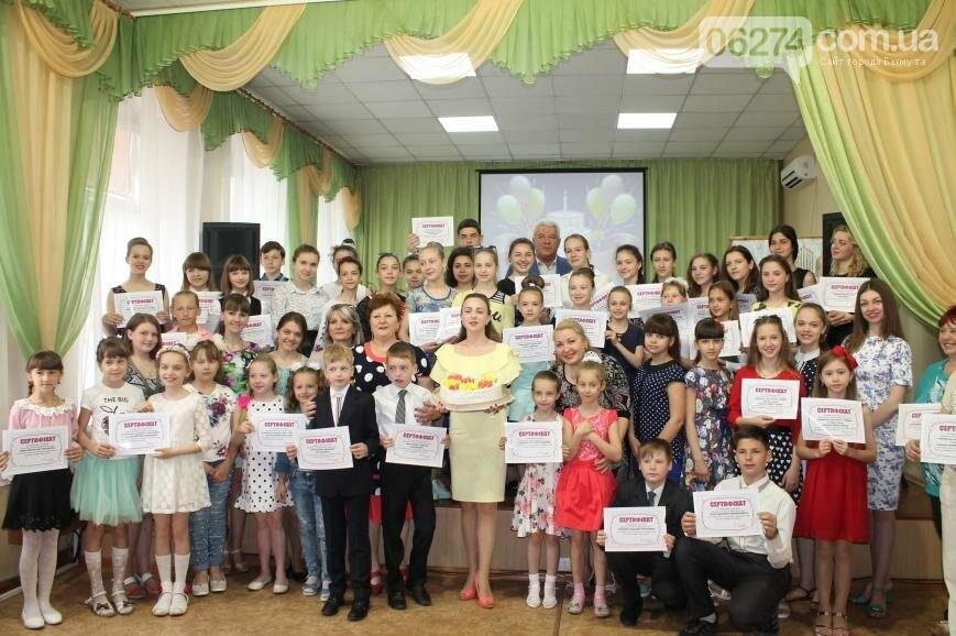 Одаренные дети Бахмута получили стипендии за свое творчество (ФОТО), фото-11
