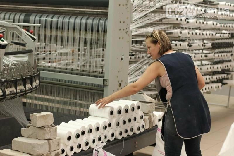 Качественные биг-бэги от украинского производителя ООО «Протон», фото-2