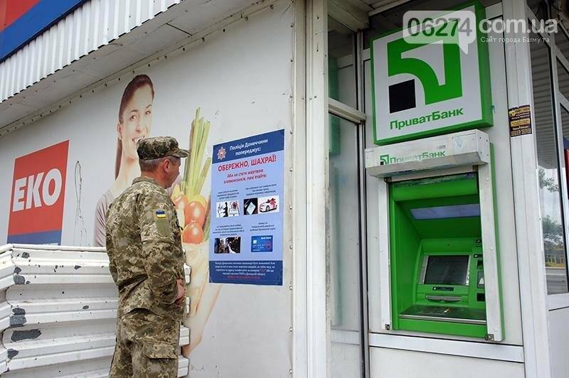 Правоохранители Бахмута проводят мощную информационную компанию по противодействию мошенничеству (ВИДЕО), фото-7