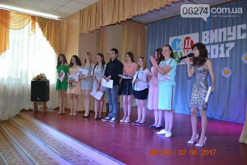 Выпускной вечер для воспитанников ГЦДЮ, фото-3