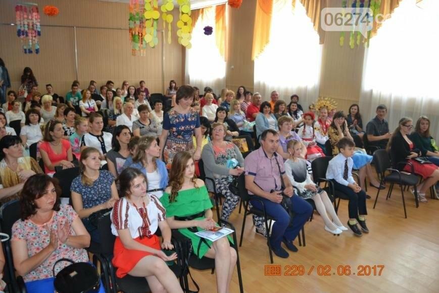 Выпускной вечер для воспитанников ГЦДЮ, фото-4