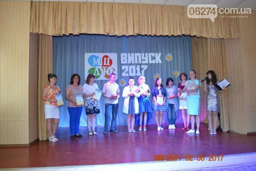 Выпускной вечер для воспитанников ГЦДЮ, фото-8