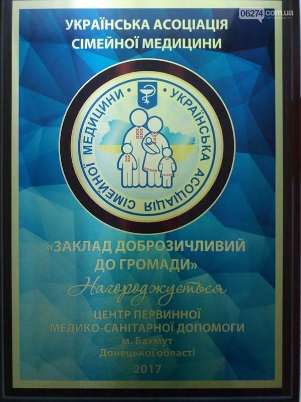 Медиков Бахмута признали самыми доброжелательными в области, фото-2