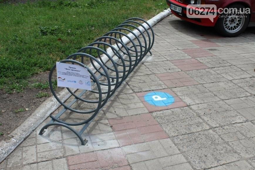 Новые вело-парковки появились в Бахмуте (ФОТО), фото-8
