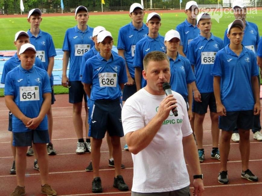 В Бахмуте прошел Всеукраинский Олимпийский день, фото-1