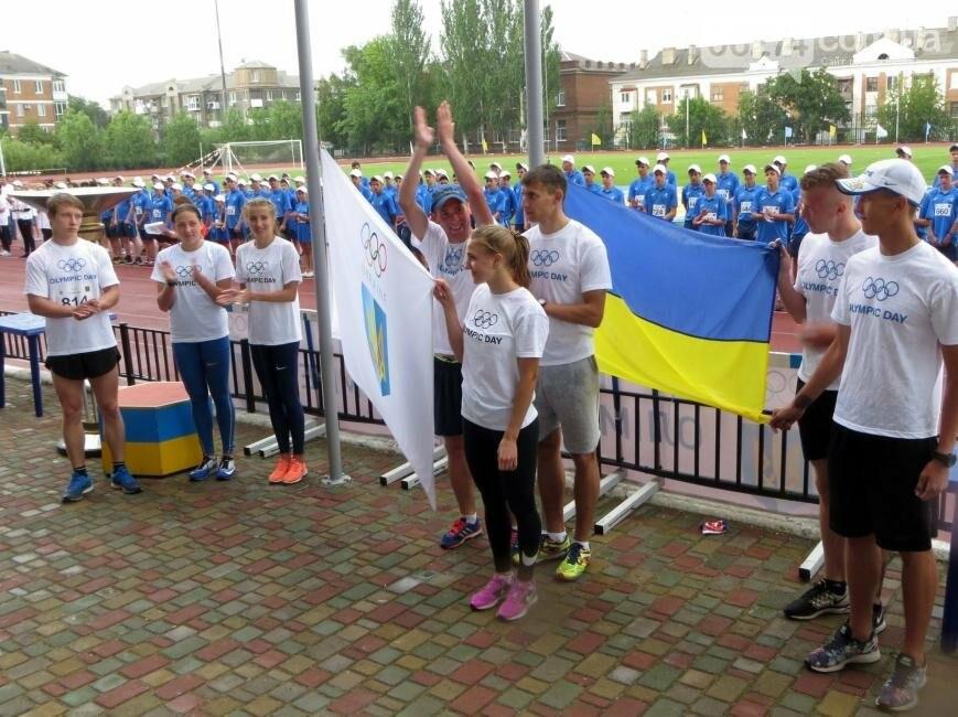В Бахмуте прошел Всеукраинский Олимпийский день, фото-3