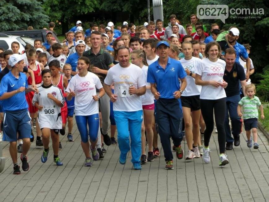 В Бахмуте прошел Всеукраинский Олимпийский день, фото-13