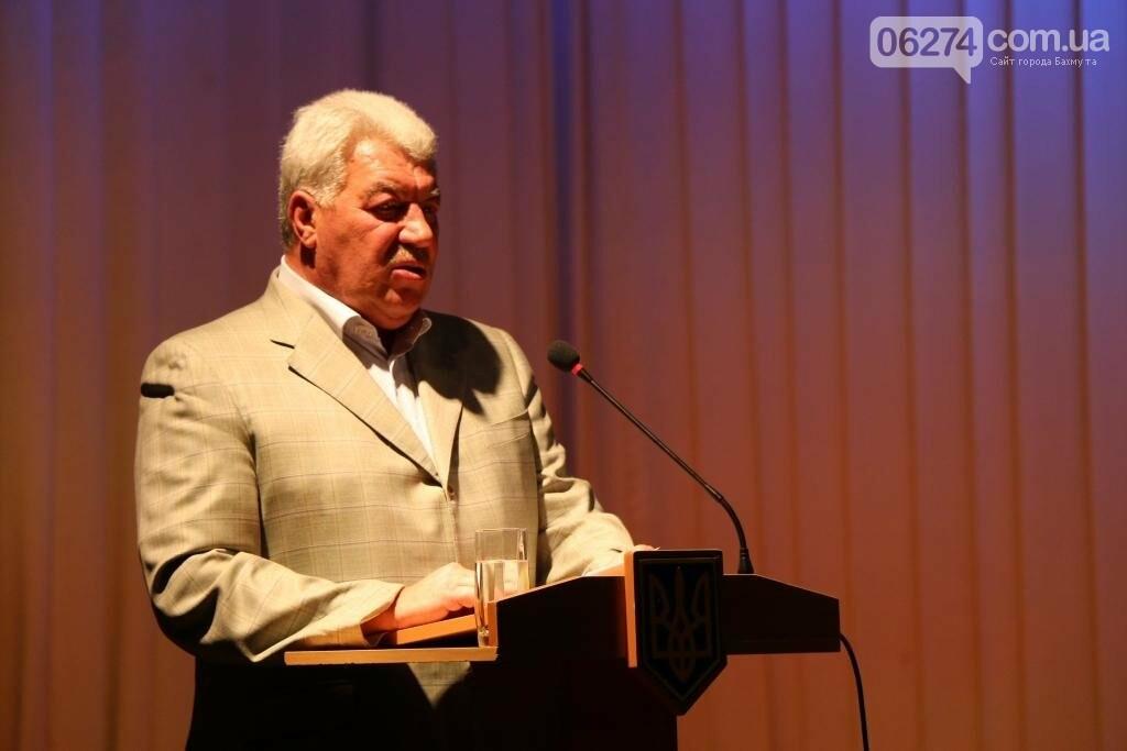Бахмут отметил День Конституции Украины (ФОТО), фото-1