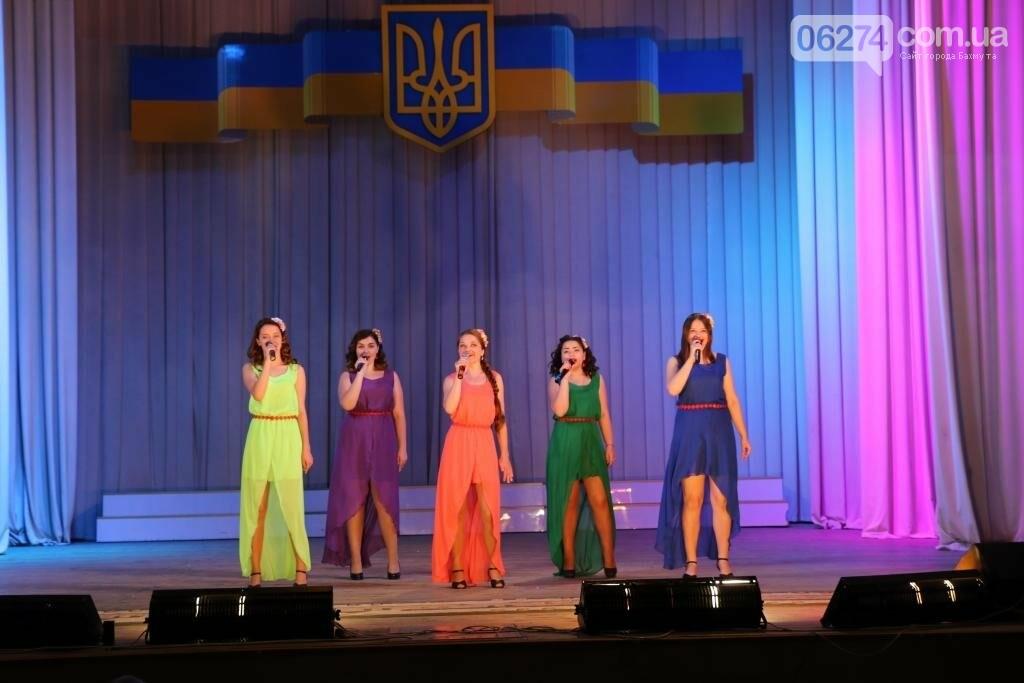 Бахмут отметил День Конституции Украины (ФОТО), фото-3