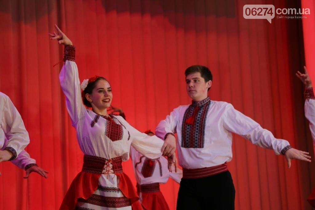 Бахмут отметил День Конституции Украины (ФОТО), фото-4