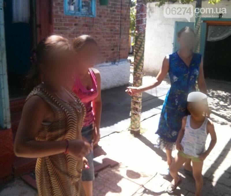 Правоохранители Бахмута привлекают к ответственности горе-мать четырех детей, фото-4