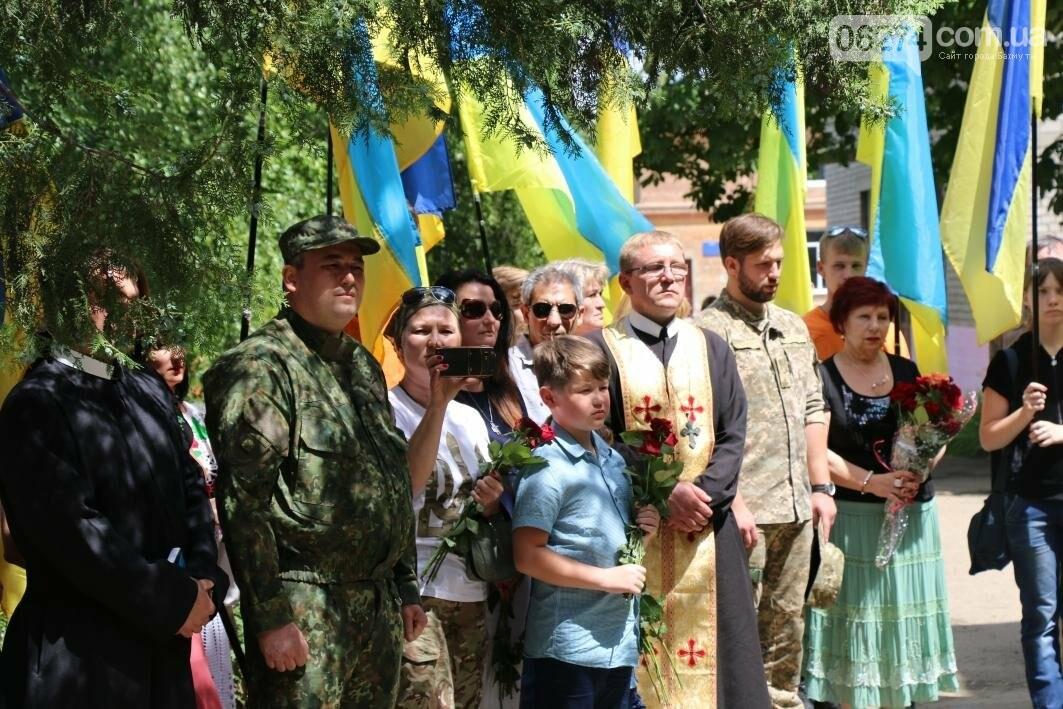 Мемориальную доску в Бахмуте открыли в честь защитников Украины, фото-5