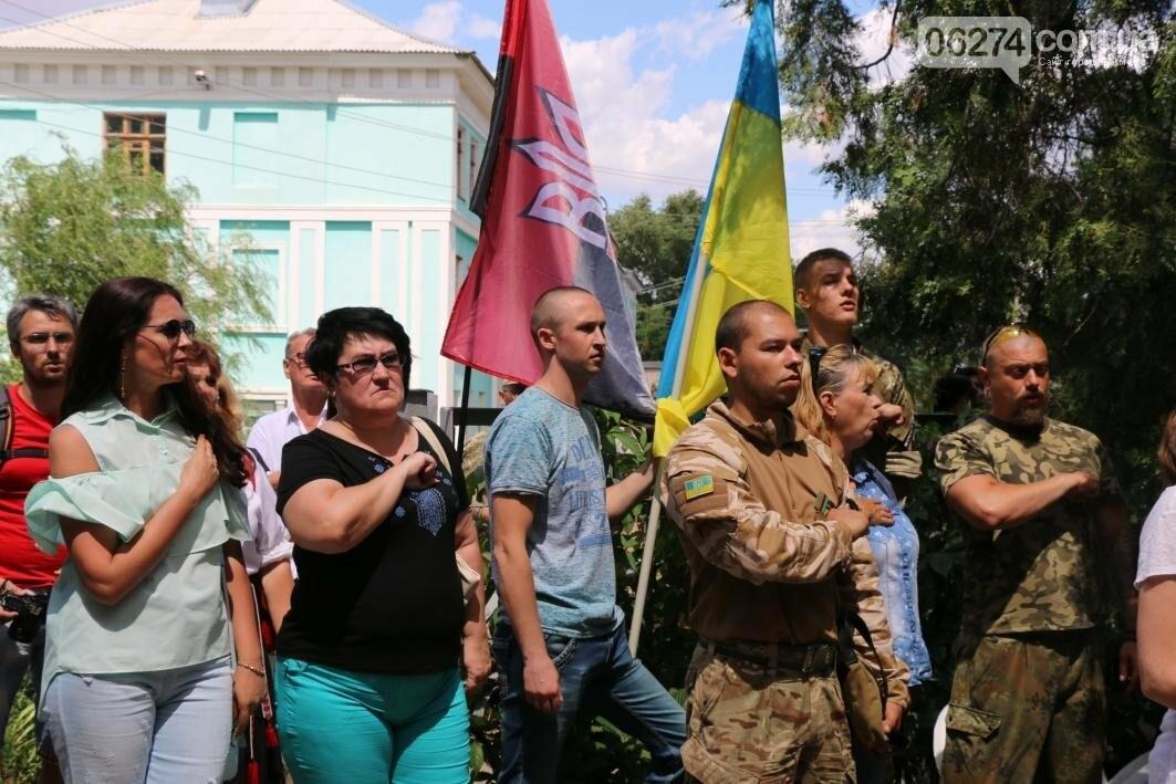 Мемориальную доску в Бахмуте открыли в честь защитников Украины, фото-4