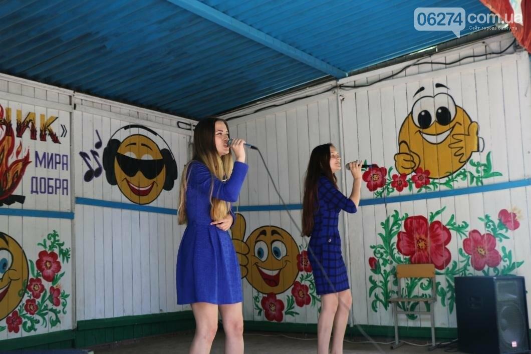 Схід та Захід разом: дети из лагеря «Вогник» встретились с жителями Западных областей Украины, фото-16