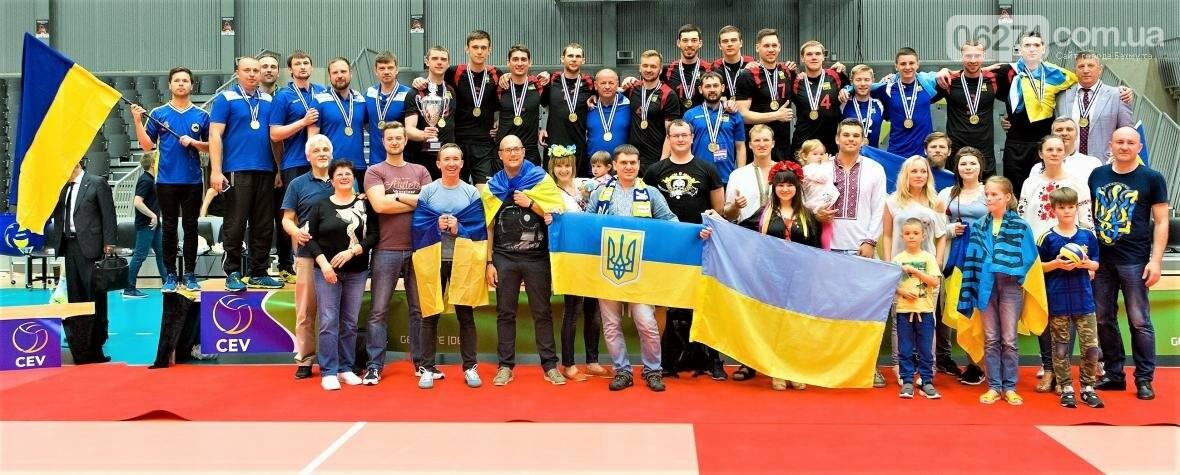 Мужская сборная Украины по волейболу стала Чемпионом Евролиги, фото-2