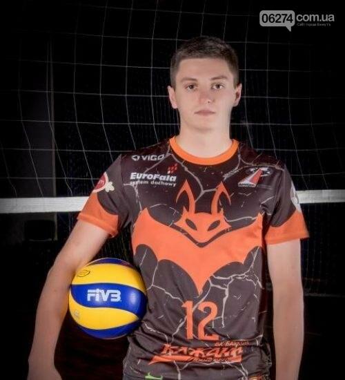 Мужская сборная Украины по волейболу стала Чемпионом Евролиги, фото-3