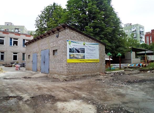 На очистных сооружениях Бахмута продолжаются работы по реконструкции, фото-6