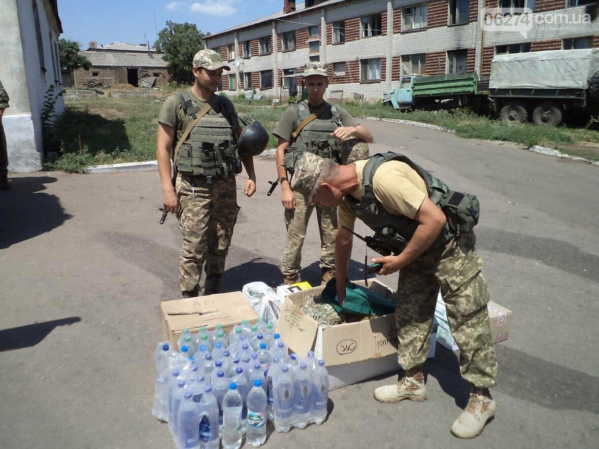 Украинские бойцы получили поддержку от бахмутчан, фото-3