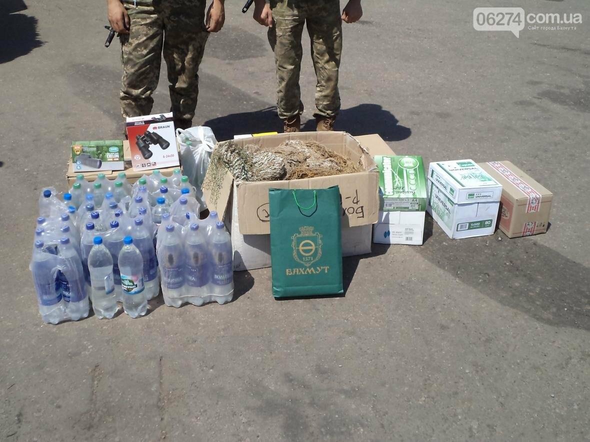 Украинские бойцы получили поддержку от бахмутчан, фото-4