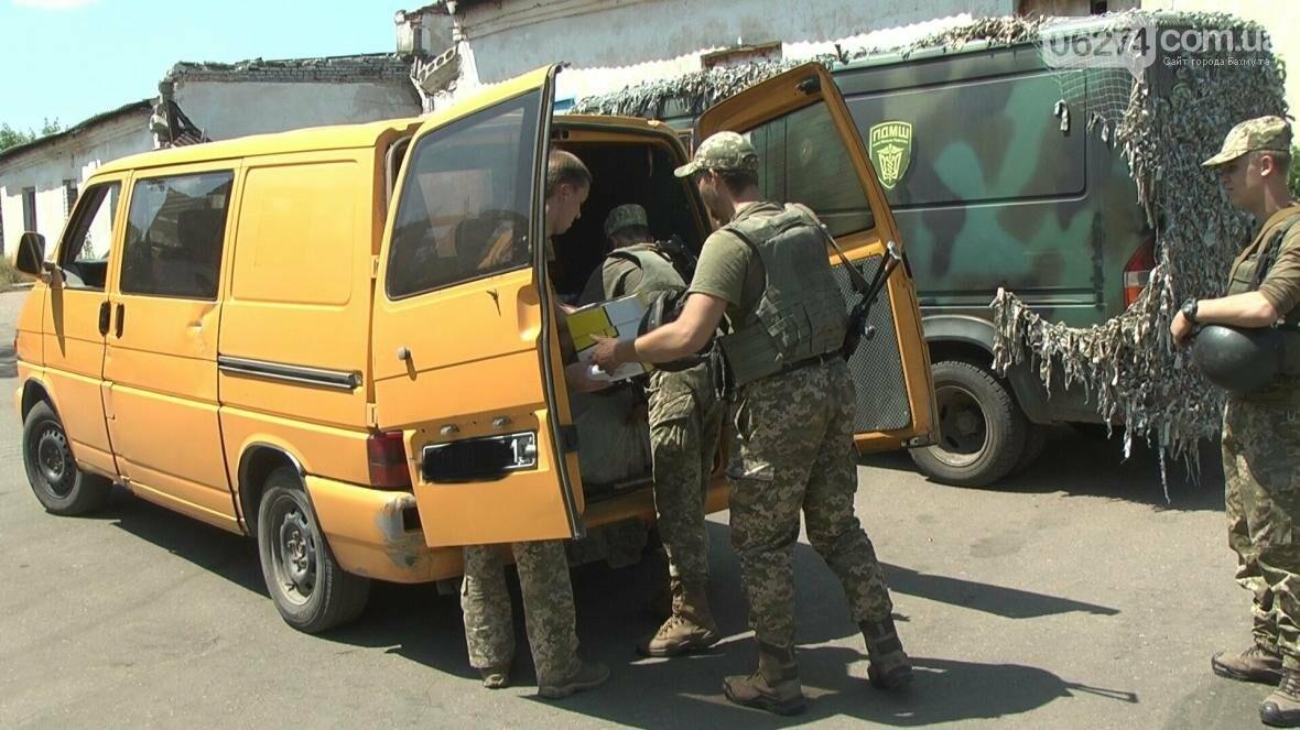 Украинские бойцы получили поддержку от бахмутчан, фото-1
