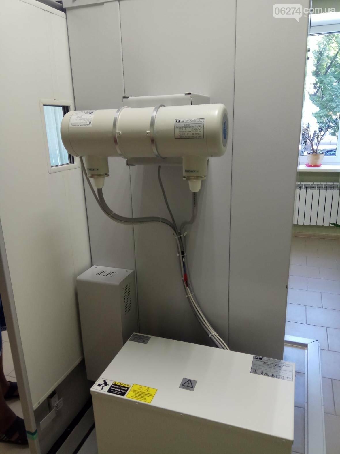 Новый цифровой флюорограф закупили для Бахмутской ЦРБ, фото-1
