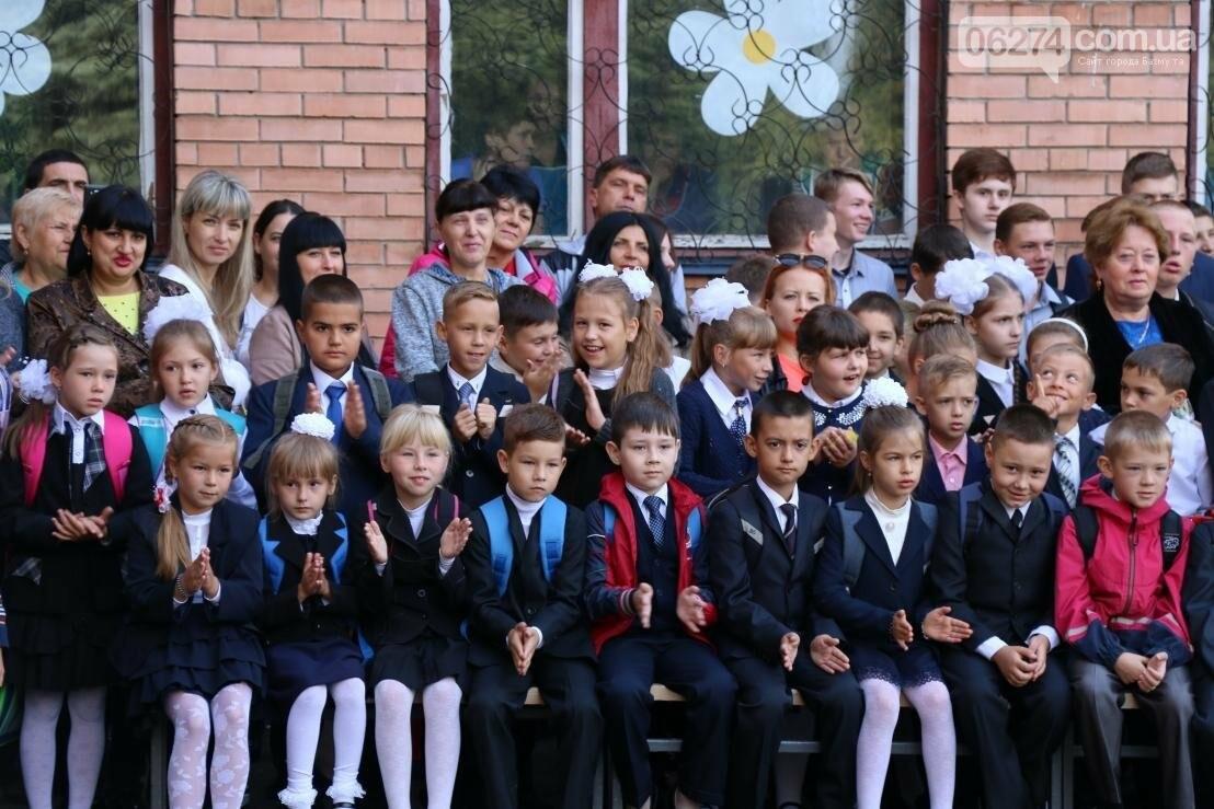 В школах Бахмута прозвенел Первый звонок, фото-4