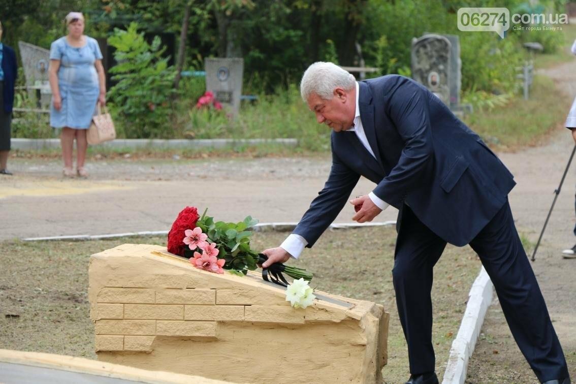 В Бахмуте почтили память жертв фашизма, погибших во время Второй мировой войны, фото-12