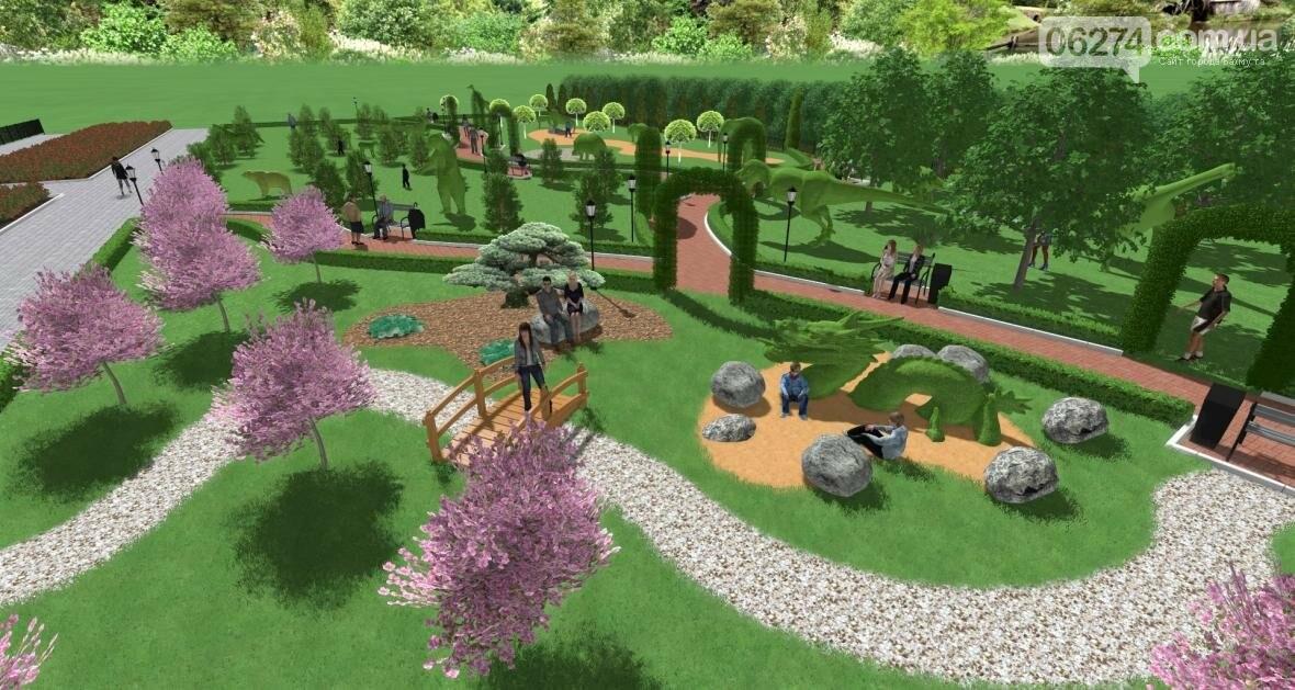 В Бахмуте планируют создать парк ландшафтного дизайна, фото-6