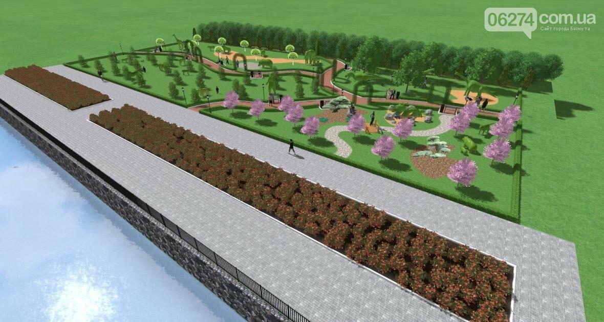 В Бахмуте планируют создать парк ландшафтного дизайна, фото-7