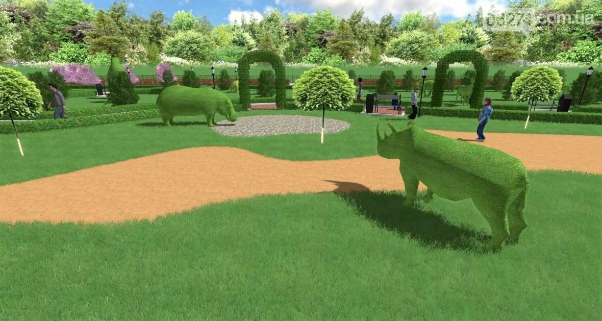 В Бахмуте планируют создать парк ландшафтного дизайна, фото-4