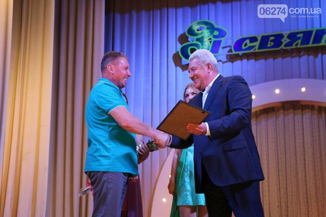 В Бахмуте наградили лучших спортсменов и тренеров, фото-7