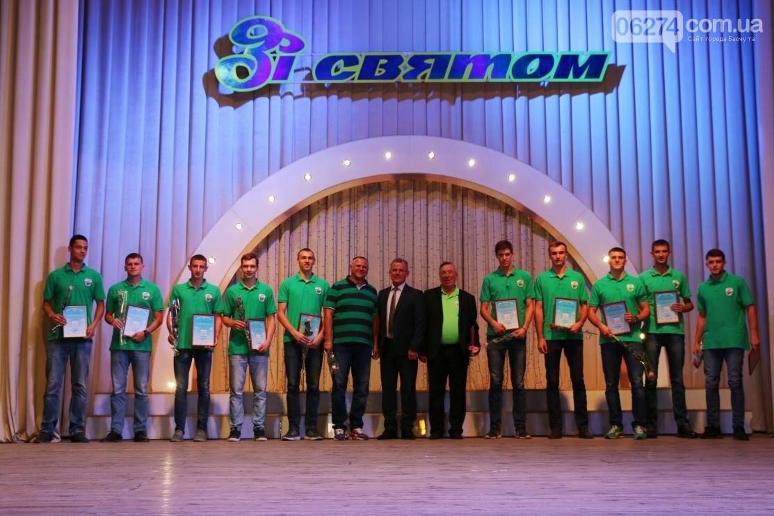 В Бахмуте наградили лучших спортсменов и тренеров, фото-21