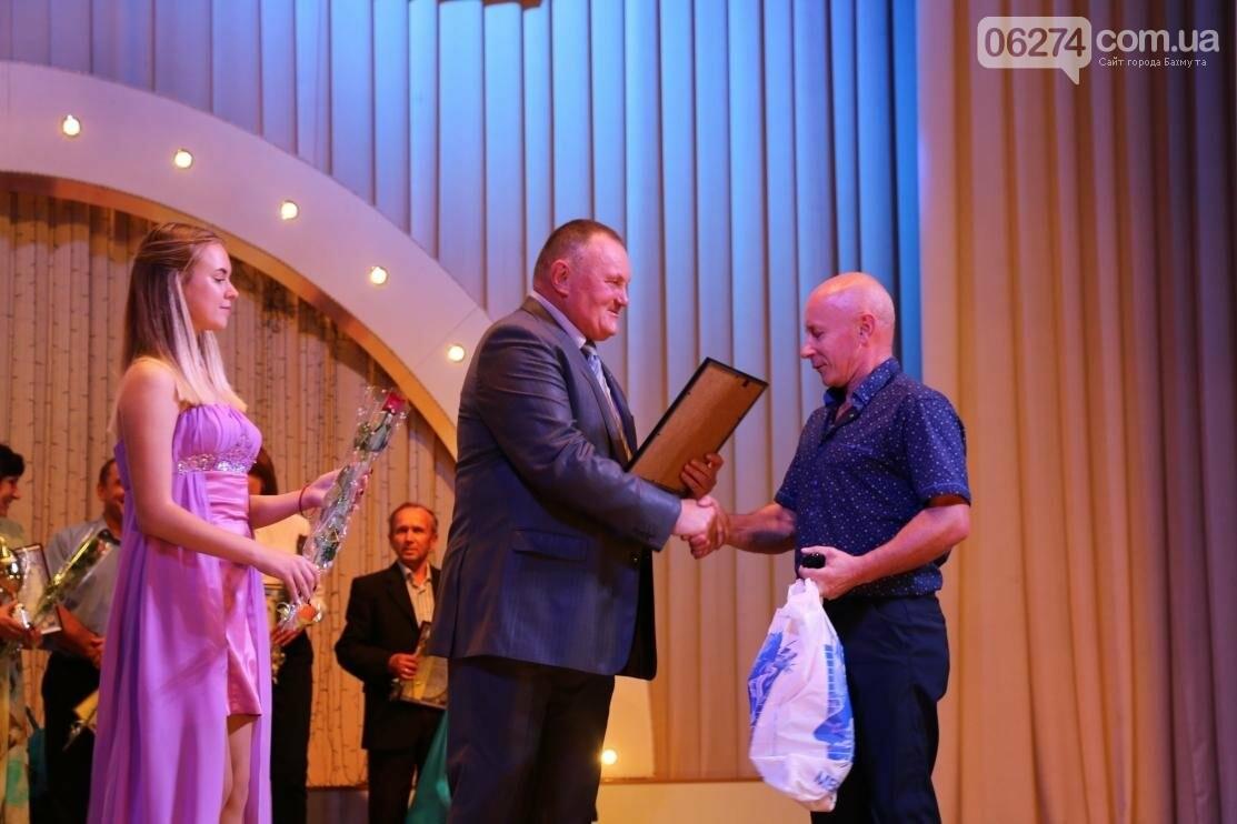 В Бахмуте наградили лучших спортсменов и тренеров, фото-13