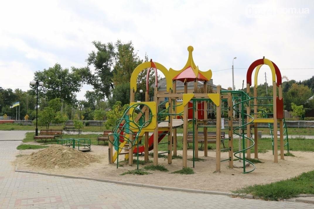 В городском парке на обновленной детской площадке устроят праздник для маленьких бахмутчан, фото-1