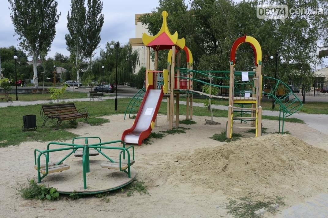 В городском парке на обновленной детской площадке устроят праздник для маленьких бахмутчан, фото-4