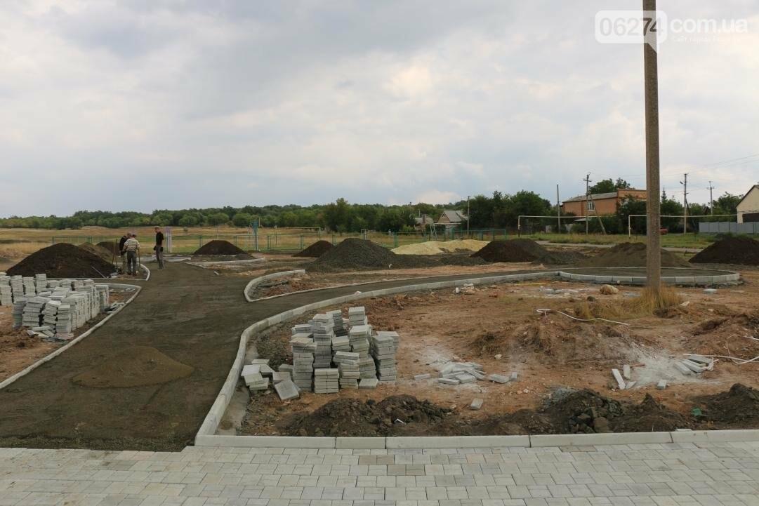 Новый сквер для отдыха появится в Бахмуте (ДОПОЛНЕНО), фото-3