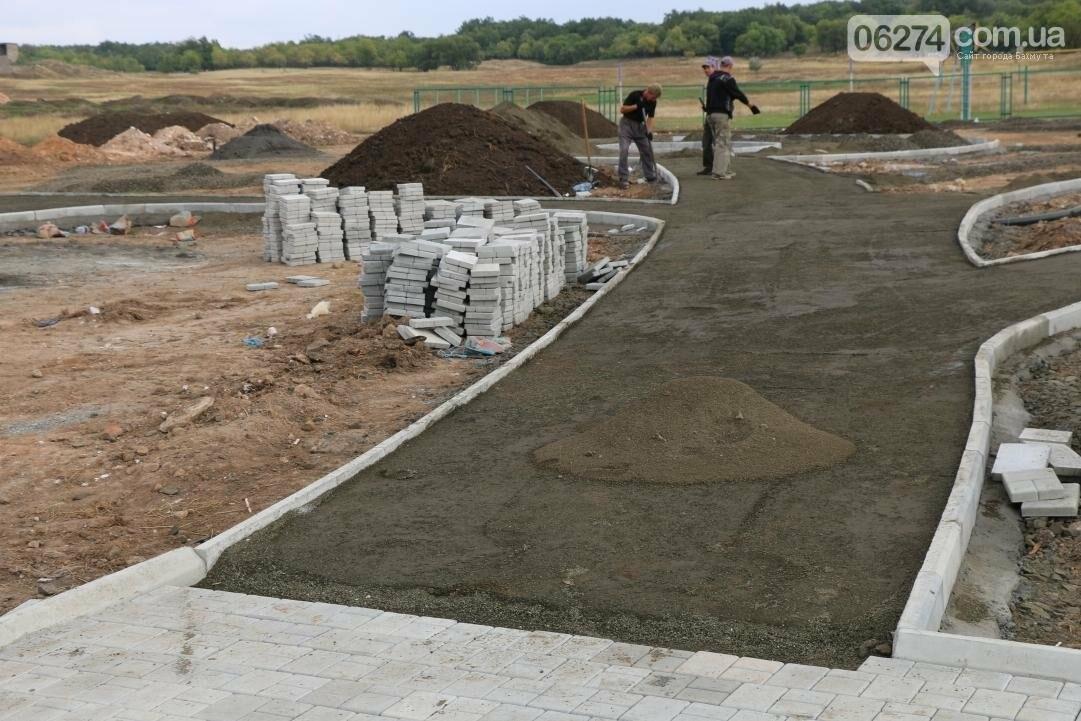 Новый сквер для отдыха появится в Бахмуте (ДОПОЛНЕНО), фото-5
