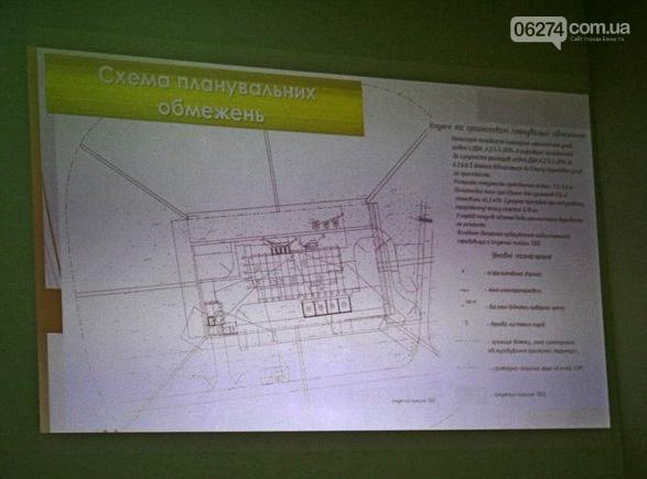 В Бахмуте презентовали проект станции для сортировки отходов, фото-10