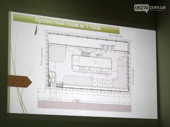 В Бахмуте презентовали проект станции для сортировки отходов, фото-8