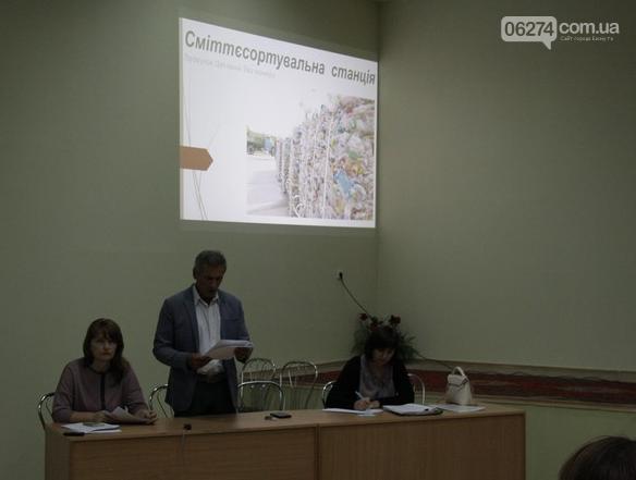 В Бахмуте презентовали проект станции для сортировки отходов, фото-1
