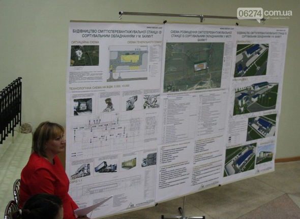 В Бахмуте презентовали проект станции для сортировки отходов, фото-5