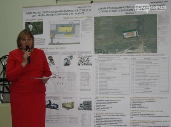 В Бахмуте презентовали проект станции для сортировки отходов, фото-2