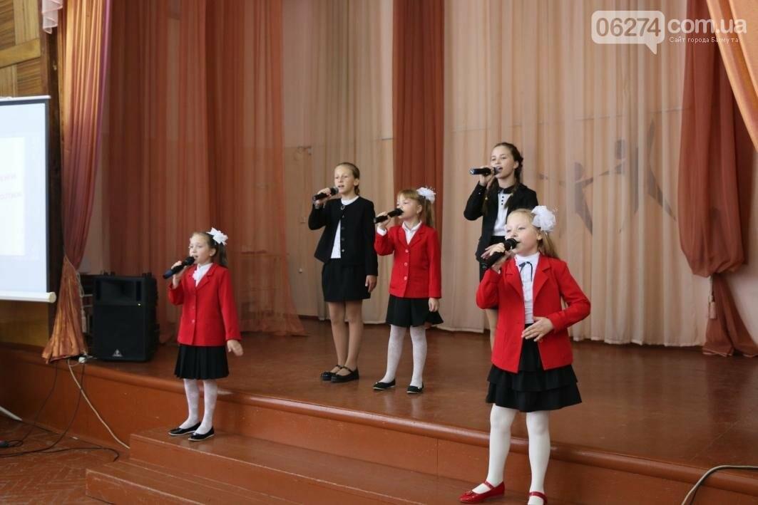 Виртуальный музей школы презентовали в Бахмутском УВК №11, фото-3